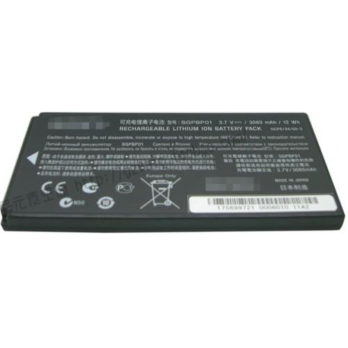 SONY VAIO Tablet P SGPT211 SGPT212 SGPBP01 Battery